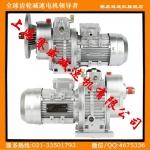 MBW07Y-0.75KW-C3.3手動調速無級變速機