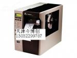 天津Zebra斑马Zebra 110Xi4条码打印机今博创供