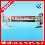 金屬軟管廠家供應接頭式波紋金屬軟管 雙層保溫金屬軟管