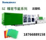 悬浮地板注塑机生产设备 悬浮地板生产设备