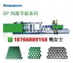 塑料植草格注塑机设备 六角植草格注塑机