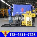 生产厂家直销HZ-200Y液压岩心钻机200型勘探钻机刚性强