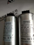 FRANKE低壓電容器