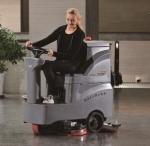 荆门工厂大型全自动洗地机-全自动洗地机价格