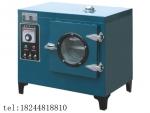 SC101-3A3B指針式電熱恒溫鼓風干燥箱/750 x 6