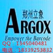 郑州立象电子技术有限公司