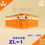 铸造厂ZL-1合成锂基脂上饶隆城直供