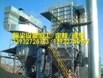 广东布袋除尘器|重信生产厂家|锅炉布袋除尘器