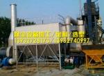 低压脉冲长袋除尘器-沧州重信-正品质量