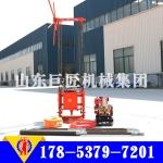 厂家直销QZ-2B型汽油钻机 轻便取样钻井机 钻探机