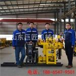 巨匠XY-180液压岩芯钻机180米工程勘察钻探机械设备