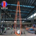 SH30-2A工程勘察钻机 冲击式砂金矿取样地质勘探设备