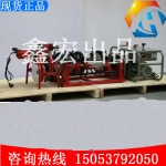 液压热熔对接焊机 一体流程 方便好用
