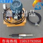 新研发的新款电动液压拔管已经上市都在鑫宏