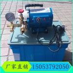 6DSB系列管道电动试压泵 六缸电动试压泵