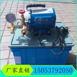 6DSB系列管道電動試壓泵 六缸電動試壓泵