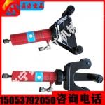 液壓鋼筋彎曲機 樁基手提式液壓鋼筋彎曲機 手拿式電動液壓折彎
