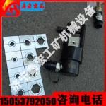 铜铝排切断冲孔平弯液压钳四件套 多功能母线加工机