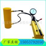 單作用穿心式液壓油缸分離式液壓千斤頂原理