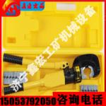 KYQ整体式液压钳 整体式液压钳价格 整体式液压钳厂家