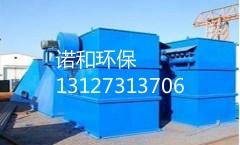 脉冲袋式除尘器 无锡脉冲袋式除尘器专业生产厂家