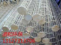 除塵器袋籠(骨架)的應用重要性