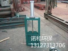 常州氣動插板閥專業生產商 插板閥規格