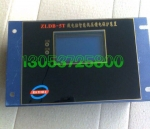 ZLDB-5T微電腦智能低壓饋電保護裝置現貨供應