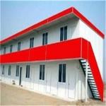 供应永嘉活动板房制造商 彩钢板活动房厂家