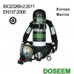 道雄DSBA6.8P (MED)  空气呼吸器