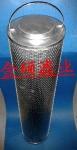 hcy-8300eom16h颇尔滤芯,液压油滤芯