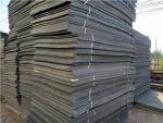 吉安青原閉孔泡沫板應用范圍 提供樣品廠家批發
