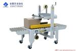 淄博封箱机厂家---青岛全聚升自动化设备有限公司