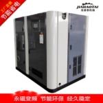 定做节能空压机 压缩机配套设施 用途广泛 报价低 质量好