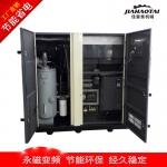 厂家直销空压机 变频空压机 固定式 螺杆空压机 低价批发