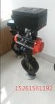 天然气调节阀智能定位器ALHVP-2009RDnF,4-20
