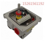 ALS-600M2不銹鋼隔爆閥門位置指示器