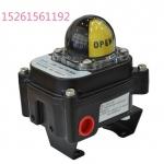 閥門限位開關APL-310N/HMPL-310N 反饋裝置
