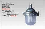 温岭海洋王NFC9180 防眩泛光灯