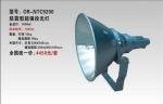 NTC9200价格NTC9200防震型投光灯