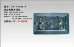 温岭海洋王NFC9110/NW1高效顶灯