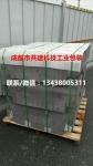 四川磚廠塑鋼帶打包機用帶 成都塑鋼帶系列磚廠打包