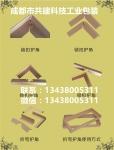 四川成都纸护角-折弯护角-装修护角-U形-L形护角优惠批发供