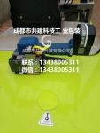 四川电动打包机 成都手提式电动打包机 砖厂电子打包电动打包机