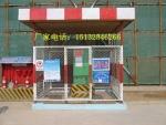 江苏安全配电箱防护网、配电箱防护笼防护栏、电箱防护网栏