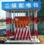 山东工地配电箱防护棚、定做各种配电箱防护栏、配电箱防护棚价格