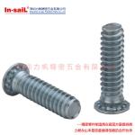 碳鋼壓鉚螺釘 壓板螺釘 壓鉚螺絲FH-M3*L FH-M4*