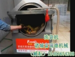 洗袋機【包裝清洗機】滾桶洗袋機