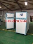 工业冷水机 注塑机冷水机 电子厂专用螺杆式冷水机