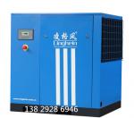 凌格风LCH系列空压机 凌云永磁变频空压机